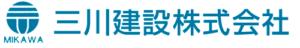 三川建設株式会社
